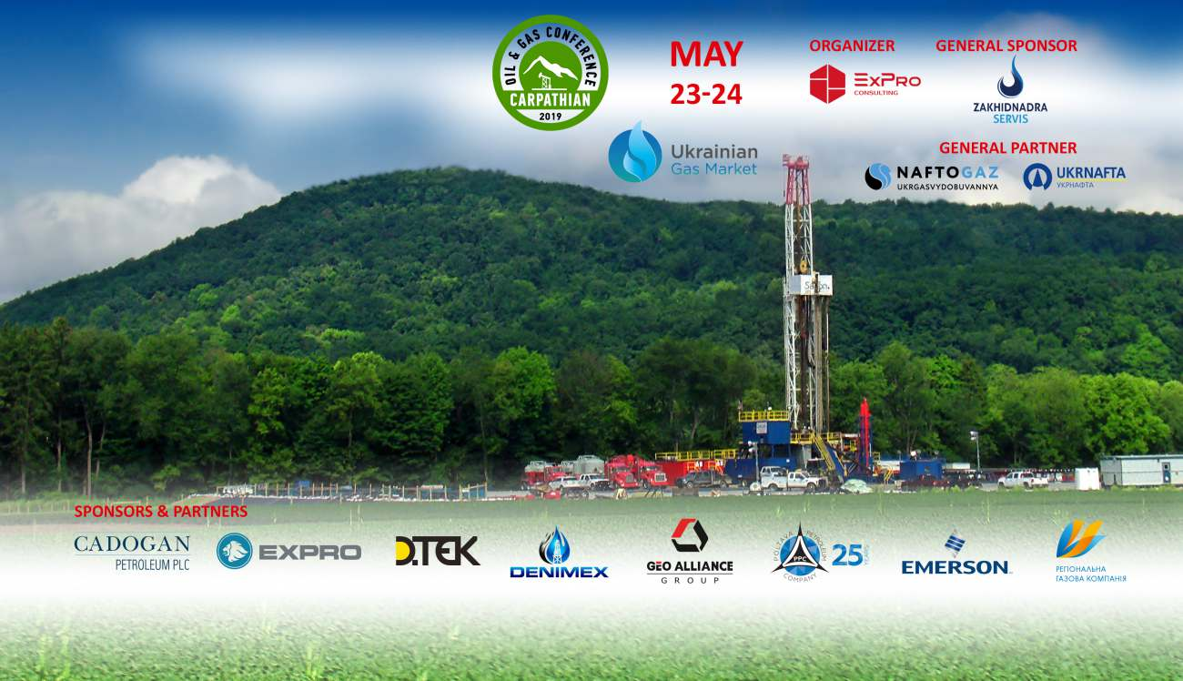 Carpathian Oil&Gas Conference-2019