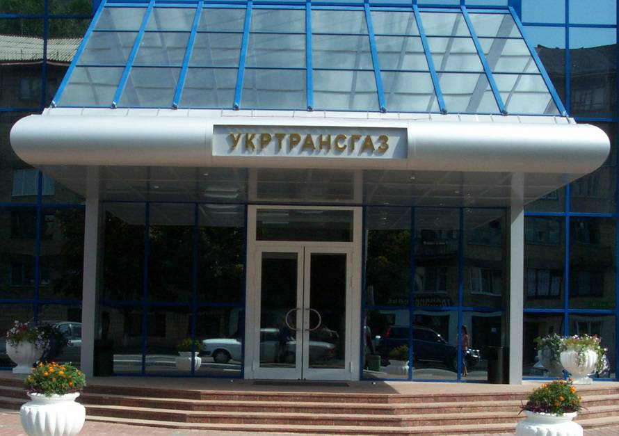 Ukrtransgaz announces three additional tenders for natural